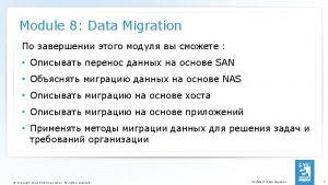 Application Migration VM Live Migration Application Migration Compute