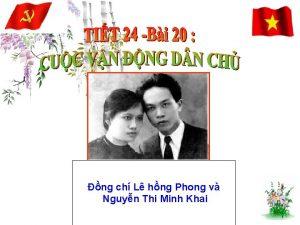 ng ch L hng Phong v Nguyn Thi