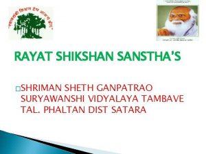 RAYAT SHIKSHAN SANSTHAS SHRIMAN SHETH GANPATRAO SURYAWANSHI VIDYALAYA