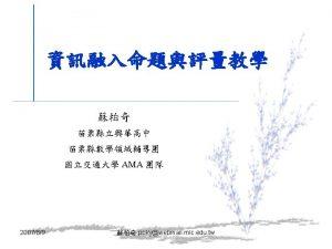 Informath Working Group AMA Math PS http ama