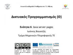 Agenda Intro to JSP JSP scripting elements JSP