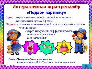 http linda 6035 ucoz ru http lenagold narod