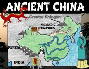 Greater Khingan Greater Khingan Tian Shan Greater Khingan