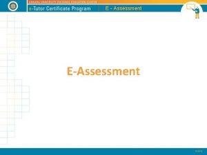E Assessment EAssessment E Assessment E Assessment Assessment