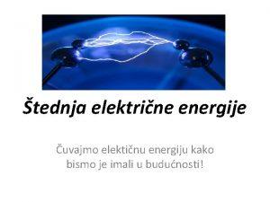 tednja elektrine energije uvajmo elektinu energiju kako bismo