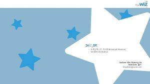 24BR Broadcast Receiver send Broadcast Lecturer Kim MyoungHo