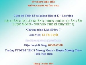S GDT IN BIN PHNG GDT MNG CH
