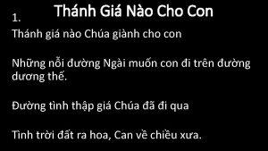 Thnh Gi No Cho Con 1 Thnh gi