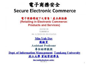 Secure Electronic Commerce Retailing in Electronic Commerce Products