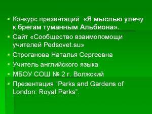 Parks and Gardens of London Royal Parks Regents