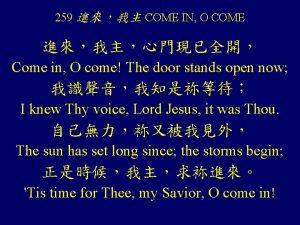 259 COME IN O COME Come in O