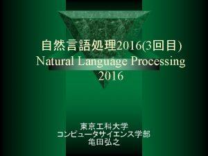 languages natural languages written languages spoken languages visual