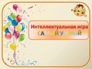 http img 0 liveinternet ruimagesattachc264204642049041284880678 pozitif png http