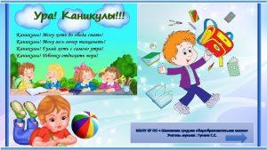 http berdnikova 21 ucoz runw069438353 jpg http static