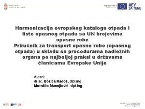 Harmonizacija evropskog kataloga otpada i liste opasnog otpada