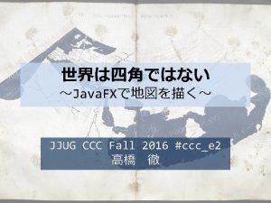 Java FX IDE Net Beans IDE Scene Builder