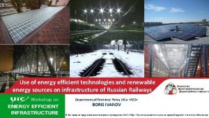 Use of energy efficient technologies and renewable energy