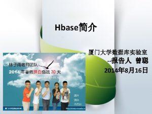 Hbase Region region region server master
