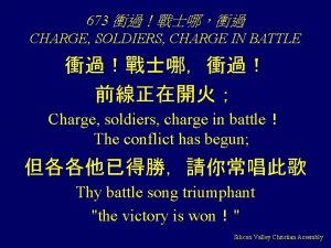 673 CHARGE SOLDIERS CHARGE IN BATTLE Charge soldiers