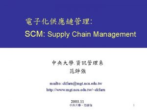 SCM Supply Chain Management mailto ckfarnmgt ncu edu