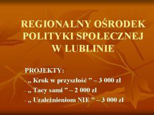 REGIONALNY ORODEK POLITYKI SPOECZNEJ W LUBLINIE PROJEKTY Krok