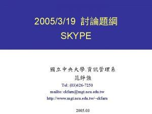 2005319 SKYPE Tel 03426 7250 mailto ckfarnmgt ncu