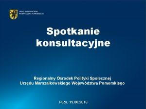 Spotkanie konsultacyjne Regionalny Orodek Polityki Spoecznej Urzdu Marszakowskiego