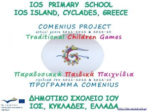 IOS PRIMARY SCHOOL IOS ISLAND CYCLADES GREECE COMENIUS