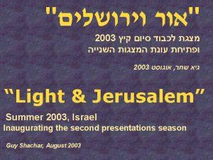 2003 2003 Light Jerusalem Summer 2003 Israel Inaugurating